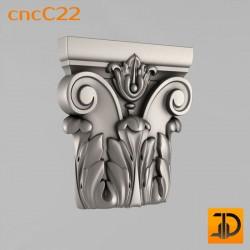 Капитель cncC22 - 3D ЧПУ