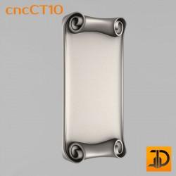 Резной картуш - cncCT10