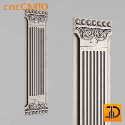 Колонна - cncCM10