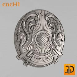 Герб Республики Казахстан - cncH1 - 3D модель ЧПУ