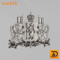 Герб Свердловской области - cncH3 - 3D модель ЧПУ
