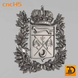 Герб Оренбургской области - cncH5 - 3D модель ЧПУ