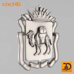 Герб Челябинска - cncH6 - 3D модель ЧПУ