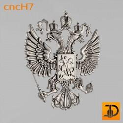 Герб Российской Федерации - cncH7 - 3D модель ЧПУ