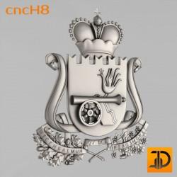 Герб Смоленской области - cncH8 - 3D модель ЧПУ