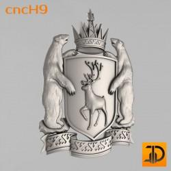 Герб Ямало-ненецкого автономного округа - cncH9 - 3D модель ЧПУ