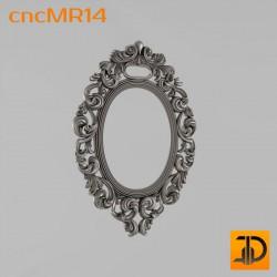 Зеркало cncMR14 - 3D модель ЧПУ