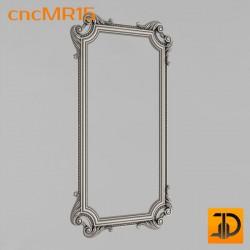 Зеркало cncMR15 - 3D модель ЧПУ