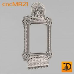 Зеркало cncMR21 - 3D модель ЧПУ