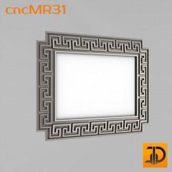 Зеркало cncMR31 - 3D модель ЧПУ
