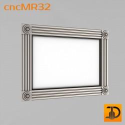 Зеркало cncMR32 - 3D модель ЧПУ
