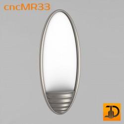Зеркало cncMR33 - 3D модель ЧПУ