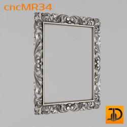 Зеркало cncMR34 - 3D модель ЧПУ