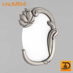Зеркало cncMR4 - 3D модель ЧПУ