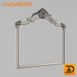 Зеркало cncMR40 - 3D модель ЧПУ