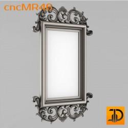 Зеркало cncMR46 - 3D модель ЧПУ