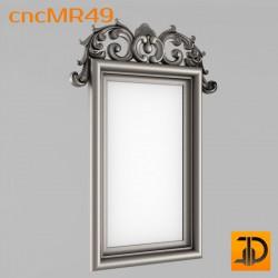 Зеркало cncMR49 - 3D модель ЧПУ