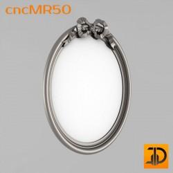 Зеркало cncMR50 - 3D модель ЧПУ