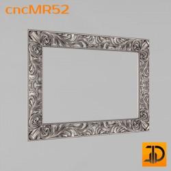 Зеркало cncMR52 - 3D модель ЧПУ
