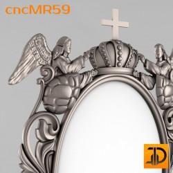 Зеркало cncMR59 - 3D модель ЧПУ