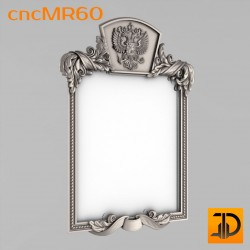 Зеркало cncMR60 - 3D модель ЧПУ