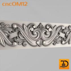 Орнамент cncOM12 - 3D ЧПУ