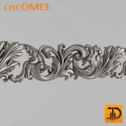 Орнамент cncOM13 - 3D ЧПУ