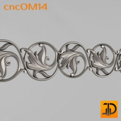 Орнамент cncOM14 - 3D ЧПУ