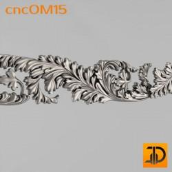 Орнамент cncOM15 - 3D ЧПУ