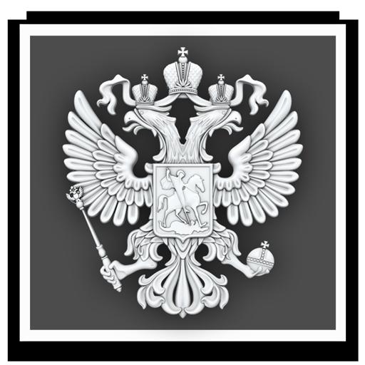 Скачать каталог - гербы