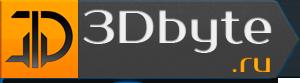 3DByte.ru